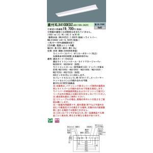 パナソニック 直付 XLX410DEDZLA9 一体型LEDベースライト Dスタイル 調光 昼光色 W230 2000lm FLR40形×1灯 器具節電タイプ macocoro