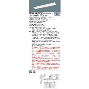 パナソニック 直付 XLX410DEDZRZ9 一体型LEDベースライト Dスタイル PiPit調光 昼光色 W230 2000lm FLR40形×1灯 器具節電タイプ macocoro