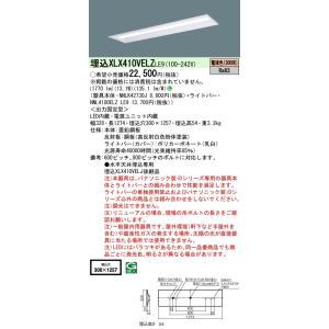 パナソニック 直付 XLX410VELZLE9 電球色 天井埋込型 40形 一体型LEDベースライト 2000lm FLR40形×1灯器具節電タイプ 下面開放 W300|macocoro