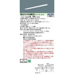 パナソニック 直付 XLX420MENZLE9 天井埋込型 40形 一体型LEDベースライト 2500lm Hf32形×1灯定格出力型器具相当 下面開放|macocoro