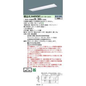 在庫品 パナソニック 直付 XLX440VENTLE9 天井埋込型 40形 一体型LEDベースライト 4000lm FLR40形×2灯器具節電タイプ  下面開放 W300|macocoro
