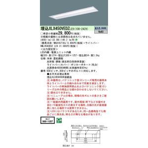 パナソニック 直付 XLX450VEDZLE9 昼光色 天井埋込型 40形 一体型LEDベースライト 5200lm Hf32形×2灯定格出力型器具相当 下面開放 W300|macocoro