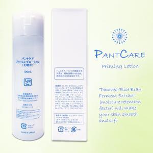 特許成分LPS配合保湿ローション-パントケアプライミングローション(120ml)|植物発酵LPS配合化粧水でうるおい健康美肌!肌ケア 美容/パントエア菌|macrogenki