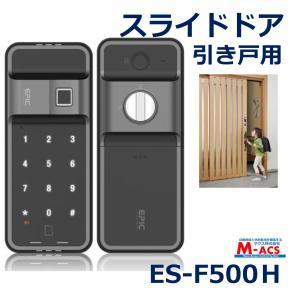 当日発送 ES-F500H エピック EPIC  室内機縦型 ★IC解錠ツール(ICキー3種)満載無...