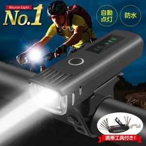 自転車 ライト LED 防水 USB 充電式  ヘッドライト モバイルバッテリー 明るい 工具不要 ...
