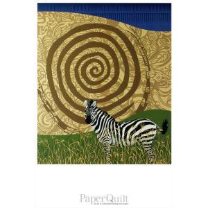 テツ山下 ポストカード 「アフリカの太陽」|madelief