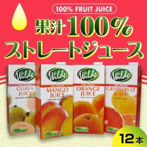 ジュース 100% ストレート(果汁100%) 1000ml グアバ、マンゴー、オレンジ、ルビーグレープフルーツ 12本セット|madelief