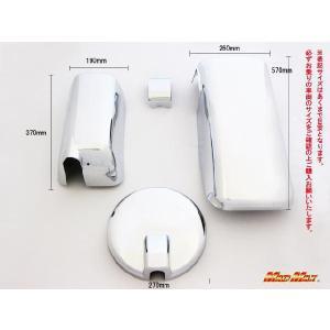 台湾製 高品質 MADMAX メッキミラーカバーセット 07スーパーグレート/スーパーグレート2000|madmax|02