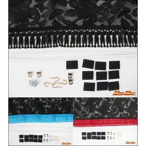 MADMAX 花柄レースサイドカーテン 四角 ブラック/ブラック