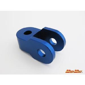 汎用 ヒップアップアダプター ブルー 30mm車高アップ madmax