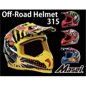 いつでもポイント7倍!! Masei マセイ オフロード ヘルメット 各色/各サイズ|madmax
