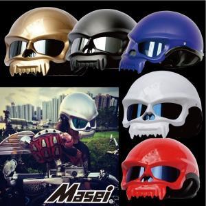 ハーフヘルメット 半キャップ スカル フェイス429 ドクロ Masei(マセイ)|madmax