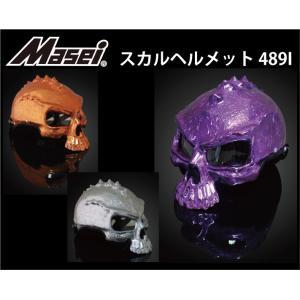 Masei ハーフヘルメット 半キャップ スカル フェイス489|madmax
