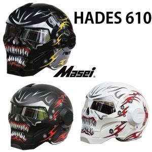 ジェットヘルメット ヘルメット HARDES610 Masei(マセイ)|madmax