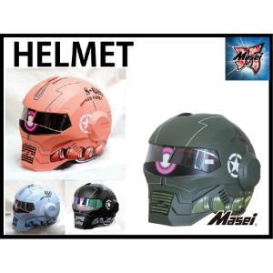 Masei ジェットヘルメットへルメット ロボヘル610 HELMET