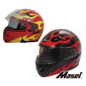 フルフェイス フリップアップ ヘルメット インナーサンシェード付 803S/803I Masei(マセイ)|madmax
