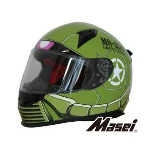 MASEI HELMETS ロボヘル850 フルフェイスヘルメット(マセイ)艶ありグリーン|madmax