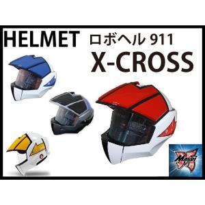 ma-911 お誕生日 お正月 クリスマス イベント ハロウィン ハローウィン ジェットヘルメット ...