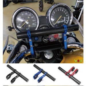5のつく日!!バイク用 軽量カーボン製 マルチバーロング アルミクランプ 各色