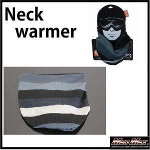 使い方いろいろ!ネックウォーマー/スカーフ ボーダー|madmax