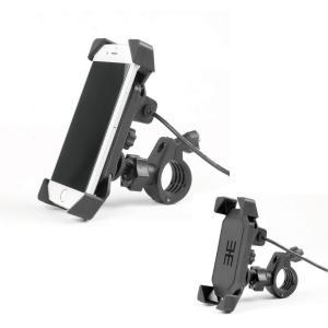 USBソケット 一体型携帯ホルダー マウントセット 防水キャップ付|madmax