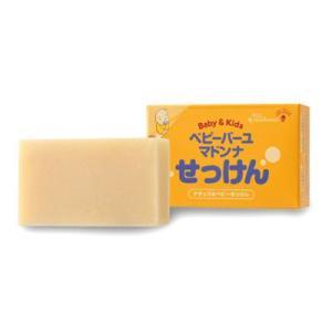 ベビーバーユマドンナせっけん 敏感肌にお勧め お肌に優しい天然手作り石鹸 馬油配合