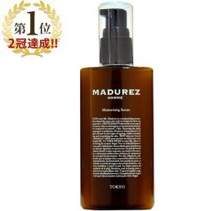 MADUREZ(マドゥレス) メンズ化粧水 オールインワン 100ml(約3ヶ月分) アフターシェーブローション