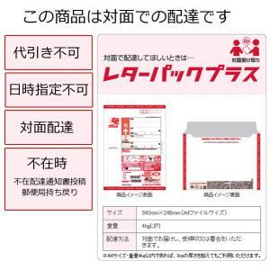 米 3kg 白米 令和2年産 青森県産 産直米 送料無料 日本郵政レターパックプラス発送 対面配達 代引き不可 日時指定不可 maeda-rice 02