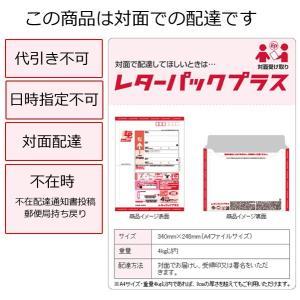 米 3kg 白米 家計応援 食費節約 お徳用米 送料無料 日本郵政レターパックプラス発送 対面配達 代引き不可 日時指定不可|maeda-rice|02