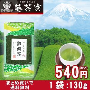 ■内容量 / 130g ■原材料 / 緑茶(静岡県産) ■賞味期限 / 12ヶ月 ■共通事項...