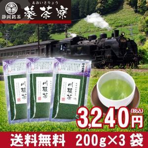 ■内容量 / 200g×3袋 ■原材料 / 緑茶(静岡県産) ■賞味期限 / 12ヶ月 ■共通事項 ...