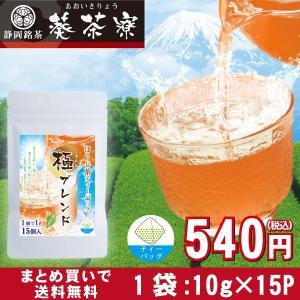 ■商品説明 旨味たっぷり、一番茶の深むし茶を贅沢にも使用しております。旨味たっぷり肉厚な茶葉をていね...