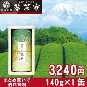 ■商品説明 川根茶(やぶ北)の一番茶芽の伸育期に数日間「こも」を用いて丹念に育てました。ぜいたくなほ...