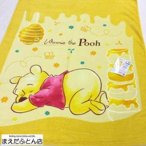 お昼寝ケット (くまのプーさん)約85×115cm タオルケット 子供 キャラクター 入園入学