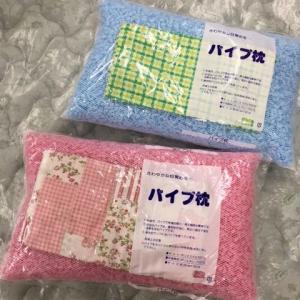 日本製パイプまくら(枕カバー柄込/ファスナー付枕カバー付)約30×50cm パイプ枕 ほこりが出ず衛...