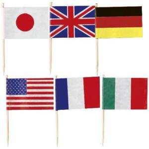ランチ旗|maedahousou