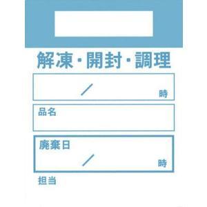 キッチンペッタウィークリー(100枚入) 色別ブルー|maedahousou