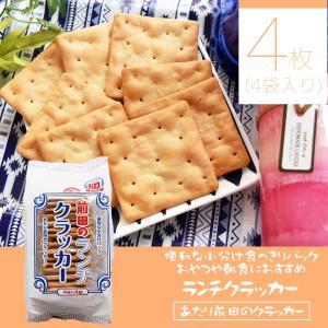 (本州一部送料無料) 前田製菓 4枚×4P ランチクラッカー(9×2)18入の商品画像|ナビ