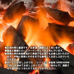おつまみ 珍味 味付 豚足  とんそく  塩味 3パック 国産 豚 使用 コラーゲン たっぷり  日本製 宅飲み|maedaya|03