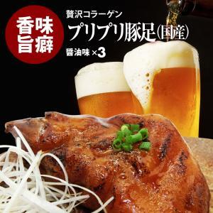 おつまみ 珍味 味付 豚足 ( とんそく ) 醤油 ( しょうゆ )味 3パック 国産 豚 使用 コラーゲン たっぷり  日本製|maedaya