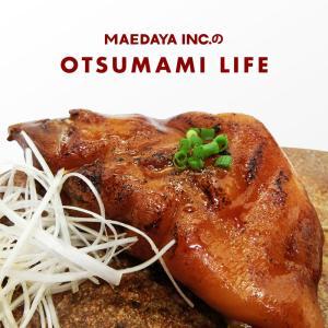 おつまみ 珍味 味付 豚足 ( とんそく ) 醤油 ( しょうゆ )味 3パック 国産 豚 使用 コラーゲン たっぷり  日本製|maedaya|04