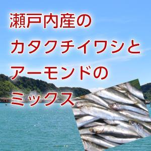 国産 やみつき アーモンド 小魚 カタクチイワシ 6個 maedaya 02