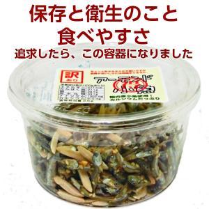 国産 やみつき アーモンド 小魚 カタクチイワシ 6個 maedaya 05