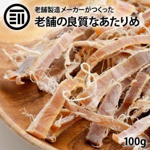 おつまみ 珍味 美味 やみつき あたりめ お徳用 するめ イカ フライ の 老舗 が作る ロングセラー の 美味しい 無添加  おやつ 国内加工 (100g)|maedaya