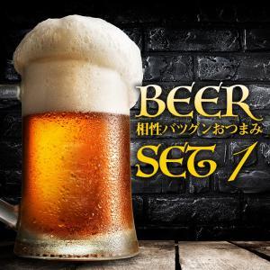 新商品 ビール にあう おつまみセット(1) バタピー さきいか 焼きあじ ビールにあう人気おつまみ・珍味シリーズ お試しセット|maedaya