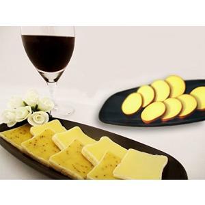 おつまみ 珍味 ブラックペッパー チーズ 3袋  ワイン などの お酒 類 飲み物 など にもよく合う オードブル 肴 業務用 にも|maedaya|04