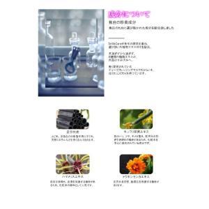 天然 竹炭パウダー 入り 美容 フェイスパック 美容液 吸収 ジェル パック DoMeCare ドゥミーケア 日本製 1本 買い回り|maedaya|03