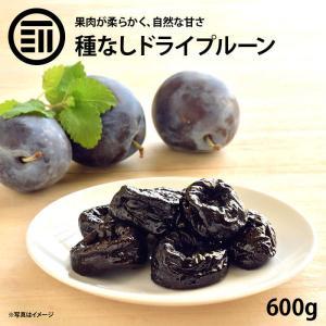 新商品 プルーン 種抜き 600g 砂糖不使用 カリフォルニア産 鉄分・ミネラル豊富 自然の果物サプリメント プルーン ドライフルーツ ドライプルーン|maedaya