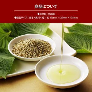 国産 えごまパウダー 2袋 必須脂肪酸 α-リノレン酸|maedaya|04