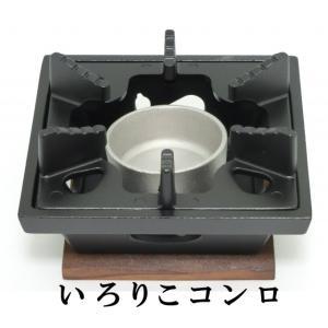 ご自宅が料亭に! 懐石 いろりコンロ 144mm 木台 火皿 付 固形燃料 使用タイプ 日本製|maedaya